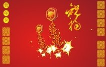 new,year,firework,firecracker,china,chinese,lantern