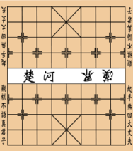 media,clip art,public domain,image,png,svg,chinese chess,toy,board