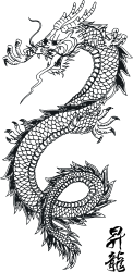 dragon,tattoo,vectorart,line art,sign,media,clip art,public domain,image,png,svg,eps