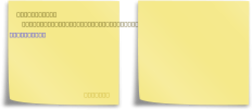 sticky,note,post-it,yellow,sticky note,post it,reminder