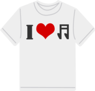 music,clothes,heart,love,t-shirt,clothing