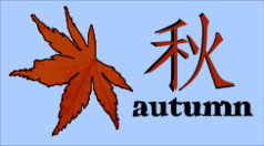 autumn,badge,kanji,leaf,fall