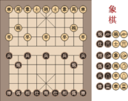chinesenewyear2011,game,xiangqi,chinese,chess,chessboard,play,board,toy,strategy,art
