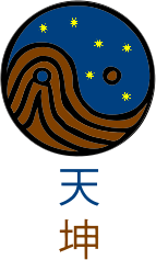 heaven,earth,heaven and earth,traditional chinese medicine,chinese character,yin-yang symbol,heaven,earth,heaven and earth,traditional chinese medicine,chinese characters,yin-yang symbol