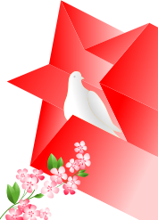 c,праздником,победы,star,dove,communism,soviet,poster,flower,peace,ussr,socialism,union,c,праздником,Победы,flower,c,flower