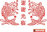 chinese,fish,ornament,good luck
