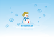 christmas,chinese,snowman,winter,snow,season,cold