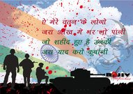india,flag,indian flag,army,fighter,freedom,rajeev,kamal