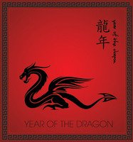 art,artistic,asian,calendar,calligraphy,card,celebration,character,chinese,concept,culture,december,dragon,element,eps10,event,festive,greeting,happy,holiday,japanese,midnight,new,new-year,season,symbol,text,tradition,traditional,year