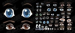 accommodates,lovely,cartoon,eye,vector,material