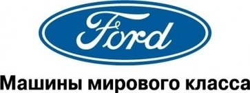 ford,world,class,car,logo