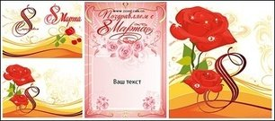 illustration,material,rose,theme