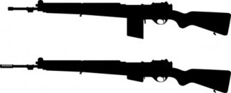 gun,silhouette,rifle,safn,1949,fabrique nationale model,venezuela,argentina,mbr,battle rifle,military,outline,media,clip art,how i did it,public domain,image,svg