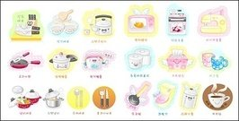 home,appliance,super,cute,icon,vector,material