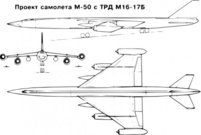 bombarder,request completed,russian,plane,ussr,weapon,fly,transportation