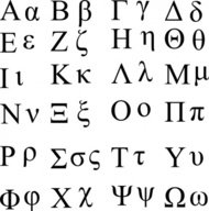 greek,alphabet