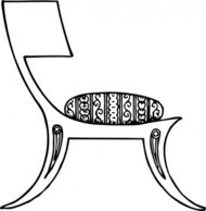 greek,chair,furniture,media,clip art,externalsource,public domain,image,png,svg