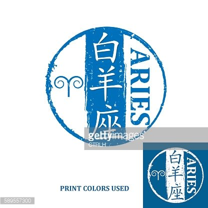 Aries - horoscope stamp / label, also for print