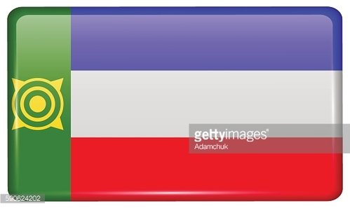 Flags Khakassia in the form of a magnet on refrigerator