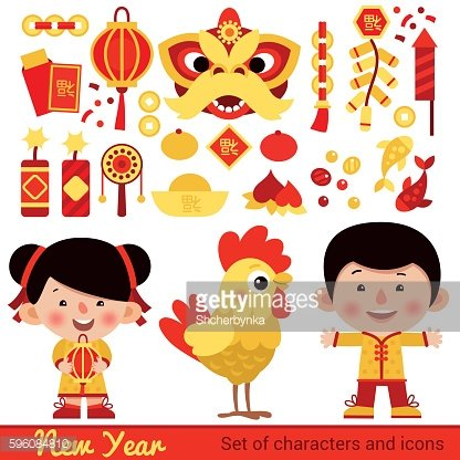 Vector set of characters the Chinese New Year.