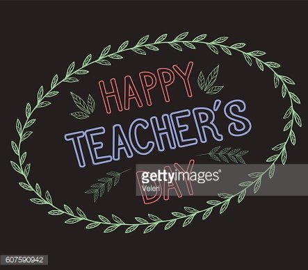 Congratulations on the day of the teacher on the blackboard