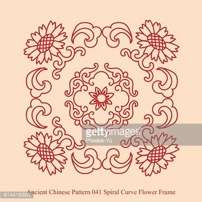 Ancient Chinese Pattern_041 Spiral Curve Flower Frame