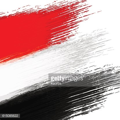 Grunge background in colors of egyptian flag
