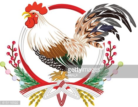 Rooster with Japanese Wreath decoration