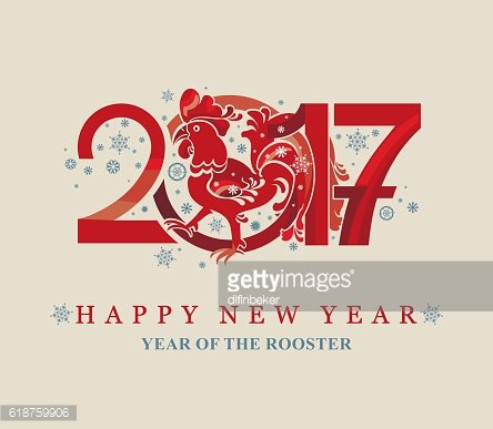Red rooster, symbol of 2017.New Year design.