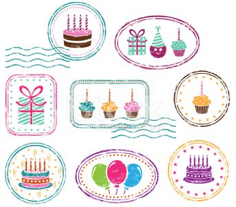 Birthday rubber stamps
