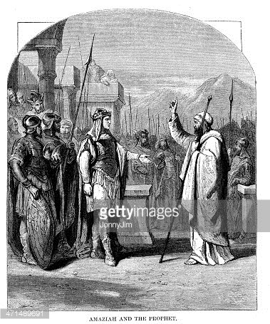 the prophet amos and the zimbabwean Nearly three millennia ago in the eighth century bc, the hebrew prophet amos wrote a highly significant book indicting the amoral and immoral behavior of israel and judah along with that of some surrounding mideastern nations.