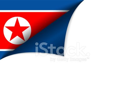 North Korea Country Flag Turning Page
