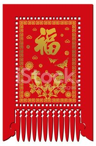 Chinese New Year - Good fortune
