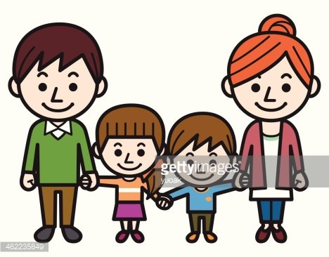 Silhouette Of A Happy Family, Family Clipart, Marriage, Happy PNG  Transparent Clipart Image and PSD File for Free Download