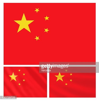 Flat And Waving Chinese Flags Clipart Image