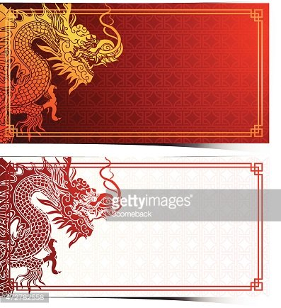 chinese dragon template premium clipart clipartlogo com