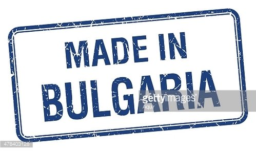 made in Bulgaria blue square isolated stamp