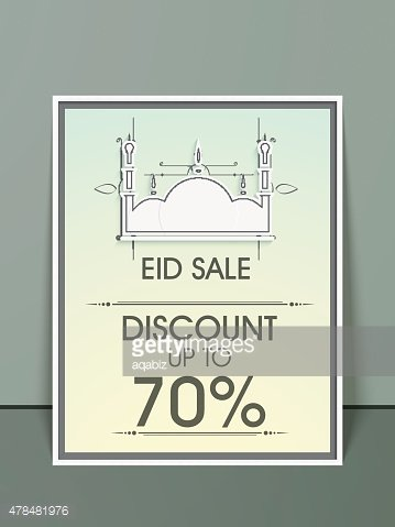 Sale flyer or tamplate for Eid Mubarak celebration.