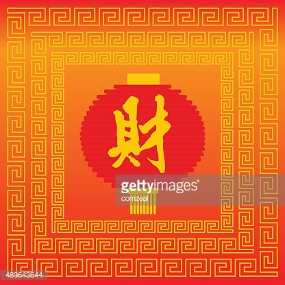 Chinese festive greeting card background