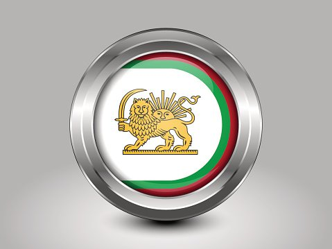 Variant Flag of Iran with Lion Emblem. Metal Round Icon