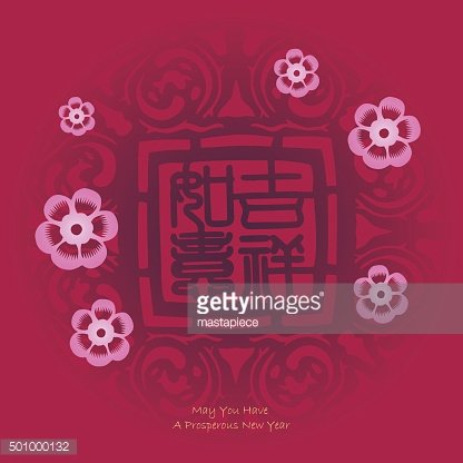 Abstract chinese new year card and background for 2016