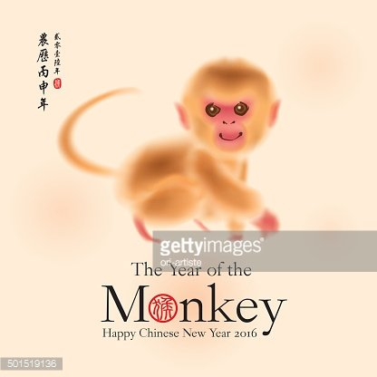 Oriental style painting. 2016 The year of the monkey.