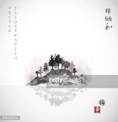 Island with trees and red sun in fog.
