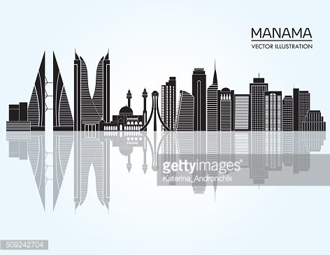 Manama detailed skyline. Vector illustration