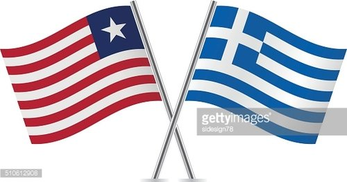 Liberian and Greek flags. Vector.