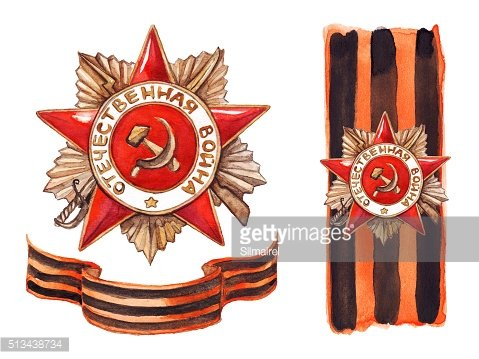 Star medal 9 May The Great Patriotic War isolated