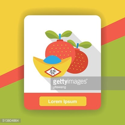 Chinese New Year Mandarin Oranges and ingot flat icon