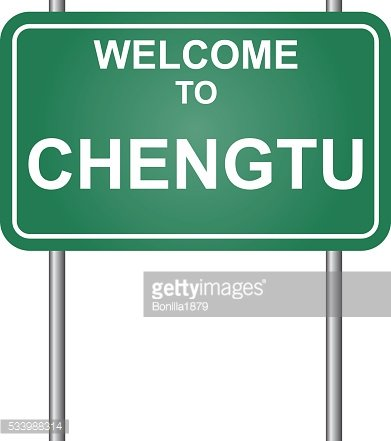 Welcome to Chengtu, green signal vector