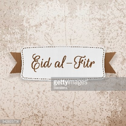 Eid al-Fitr decorative greeting Emblem