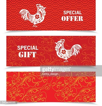 illustration or background , Header, banner with beautiful chinese new ...